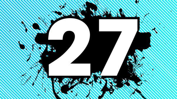 Волшебный день для исполнения желаний — 27