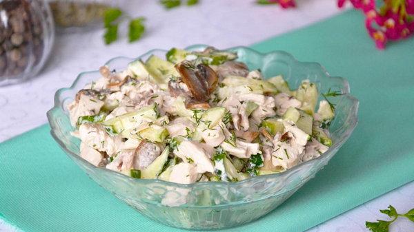 Салат из курицы и грибов рецепт приготовления