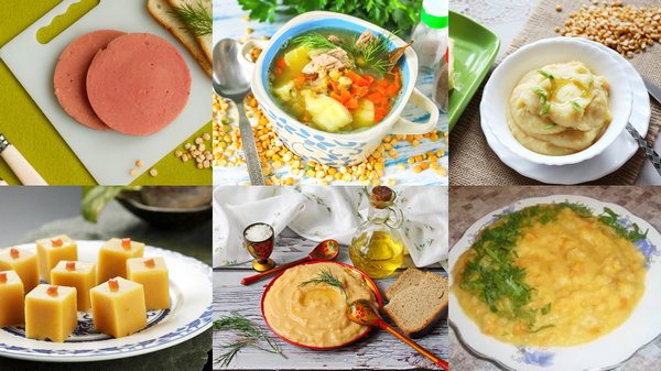 Оригинальные блюда из гороха, которые вам стоит попробовать
