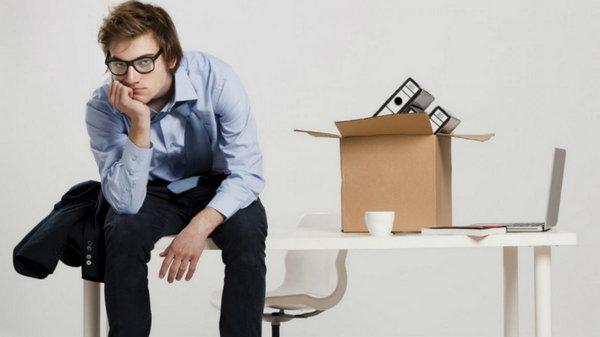 Чего ожидать дальше, если уволиться с работы?
