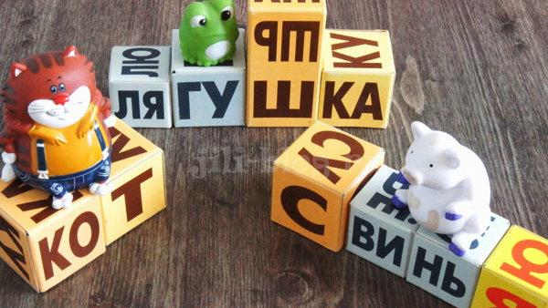 Игры, помогающие детям научиться читать