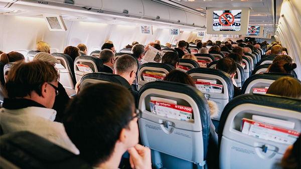 Черный список пассажиров